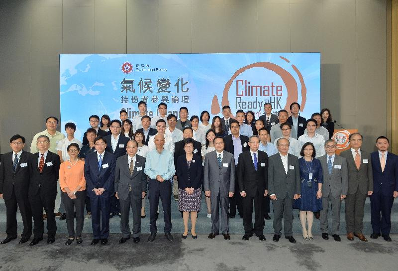 Climate Change Stakeholder Engagement Forum